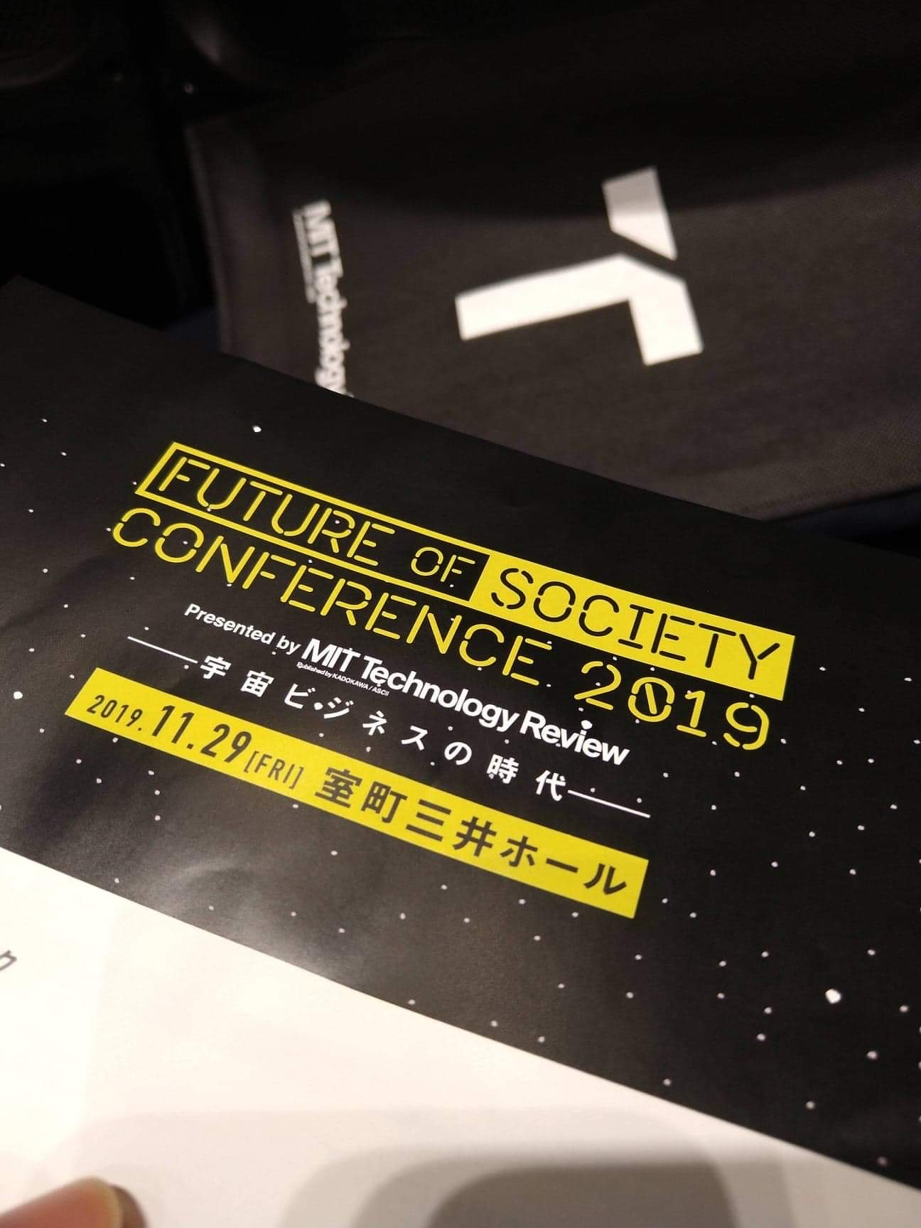 MIT Technology Review 参加